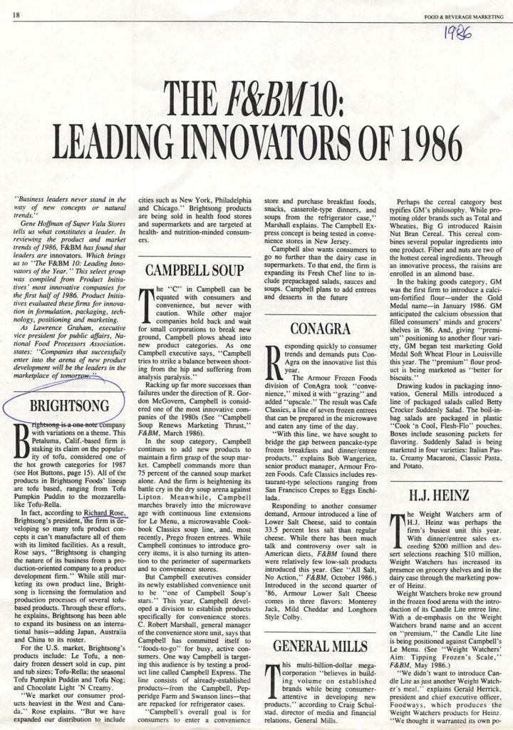 Richard Rose: a Leading Innovator Since 1986