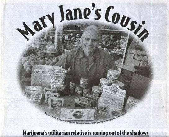 2001 Mary Jane's Cousin
